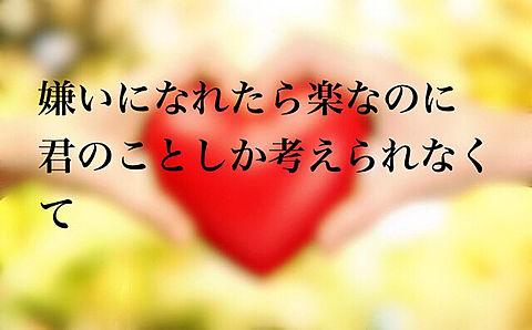 SUKOSHIDAKEの画像(プリ画像)