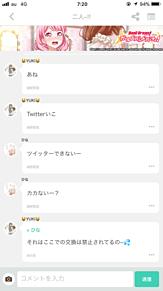 出会い厨YUKIの画像(yukiに関連した画像)