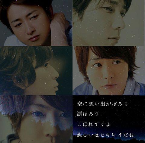 Beautiful days☆彡の画像(プリ画像)