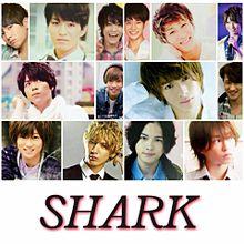 SHARKの画像(プリ画像)