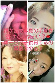今日のbeforeafter三好靖子の画像(beforeafterに関連した画像)