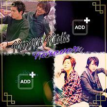 KinKi Kids foreverの画像(ftrに関連した画像)