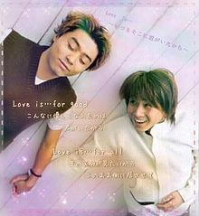 Love is…詳細へ→の画像(ftrに関連した画像)