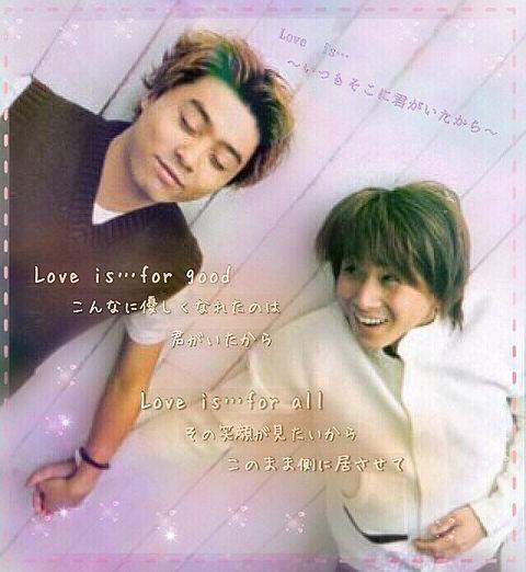 Love is…詳細へ→の画像(プリ画像)