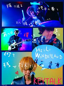 ハロワ〜〜♡の画像(KEYTALK歌詞に関連した画像)