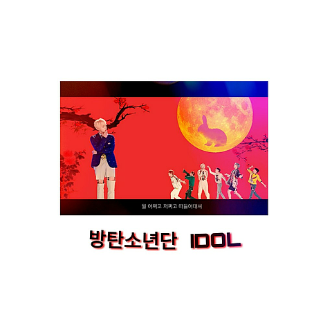 IDOLの画像(プリ画像)