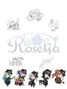 Roseliaの画像(#氷川紗夜に関連した画像)