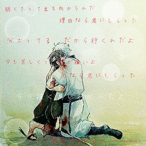 プライド革命/銀魂✨の画像(プリ画像)