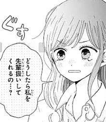 ♡の画像(#愛に関連した画像)
