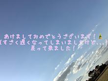 詳細は説明文にて→の画像(#お正月に関連した画像)