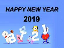 BT21 ॱ॰*❅HAPPY NEW YEAR❅*॰ॱ 2019の画像(年賀状に関連した画像)
