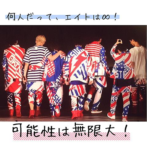 KANJANI∞の画像(プリ画像)
