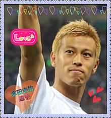 本田圭佑選手の画像(プリ画像)