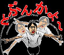 アンガールズ、田中。の画像(アンガールズに関連した画像)