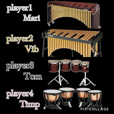 打楽器4重奏の画像(プリ画像)