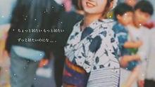 . 栞の画像(FM802に関連した画像)