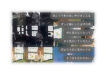 黒猫@みいこ様リクエストの画像(プリ画像)