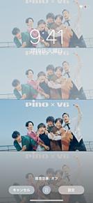 v6×pinoの画像(V6に関連した画像)