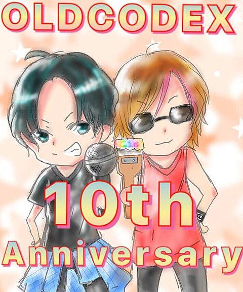 OLDCODEX10周年の画像(プリ画像)