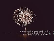 片思いの画像(夏祭りに関連した画像)