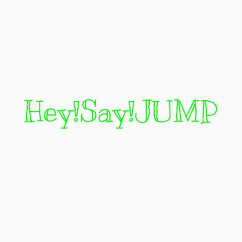 Hey!Say!JUMPの画像(プリ画像)