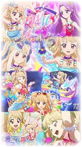 ❥❥みくるちゃん Happy Birthday!!の画像(プリ画像)