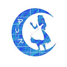 月シルエット×ディズニーの画像(プリ画像)