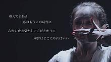 浜崎あゆみMadWorldの画像(プリ画像)