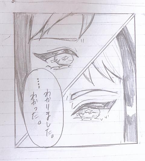 漫画のとちゅーの画像(プリ画像)