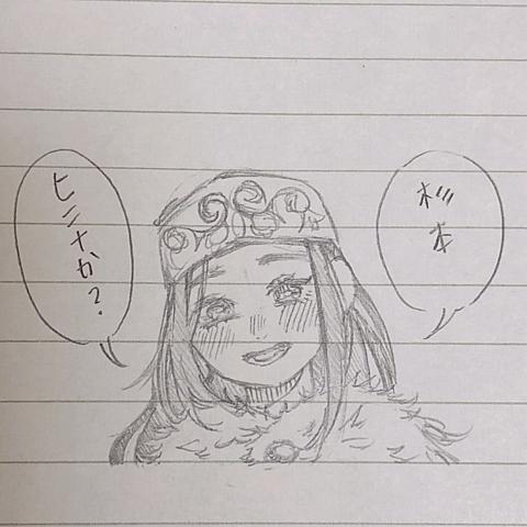 アシㇼパさぁん🥺の画像(プリ画像)