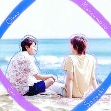 Ohno & Matsumotoの画像(プリ画像)