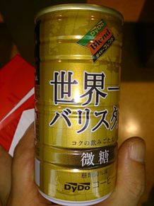 コーヒー、世界一のバリスタ(゚ё゚)ノ゙の画像(バリスタに関連した画像)