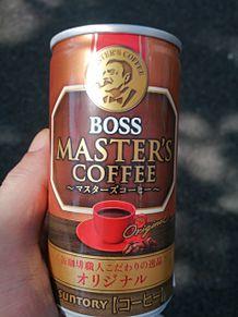 boss、マスターズコーヒーですー(*ノ▽ノ) プリ画像