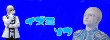 いじゅみの画像(プリ画像)