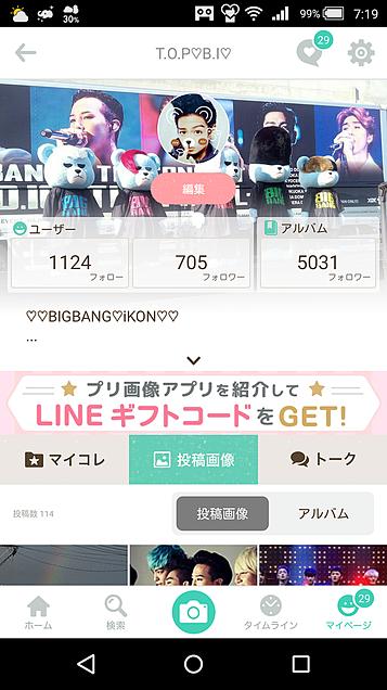600人とばして700人!!の画像(プリ画像)
