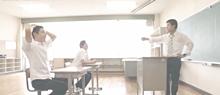 先生と生徒の画像(後藤拓実に関連した画像)