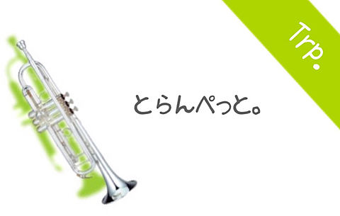 楽器シリーズの画像(プリ画像)