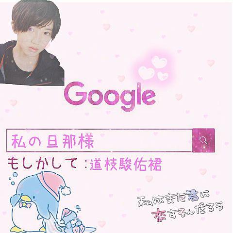 Google 加工の画像(プリ画像)