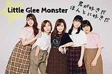 Little Glee Monsterの画像(little glee monsterに関連した画像)