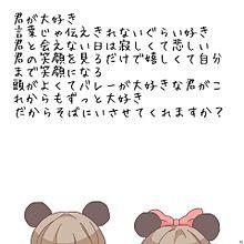 男バレℓσνє♡の画像(男バレに関連した画像)