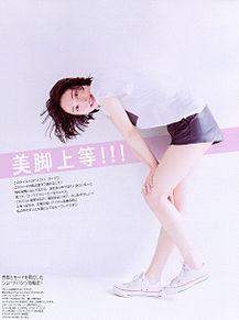 新垣結衣ちゃん♡の画像(プリ画像)