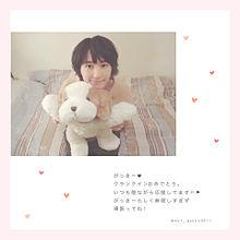 yui aragaki * .の画像(プリ画像)
