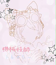キャンディー少女 トレイシー🍭🍬💗の画像(第五人格に関連した画像)
