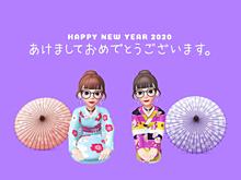 新年明けましておめでとう🎍 プリ画像