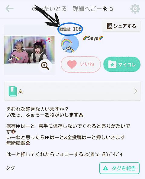 ありがとう~😭🙏の画像(プリ画像)