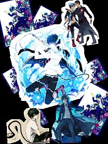 青の祓魔師の画像(プリ画像)