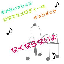 ミュージックの画像(プリ画像)