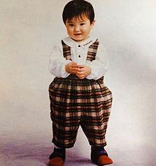 渡辺翔太 幼少期の画像(幼少期に関連した画像)