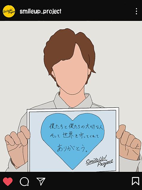線画〜阿部亮平〜の画像(プリ画像)