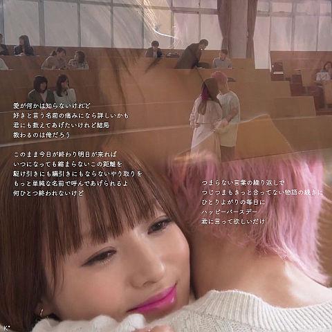 初めて恋をした日に読む話😊由利匡平の画像(プリ画像)